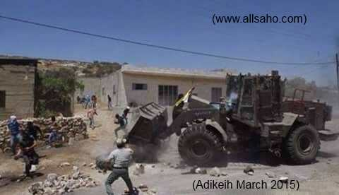 Adikeih March 2015 The regime destroying homes